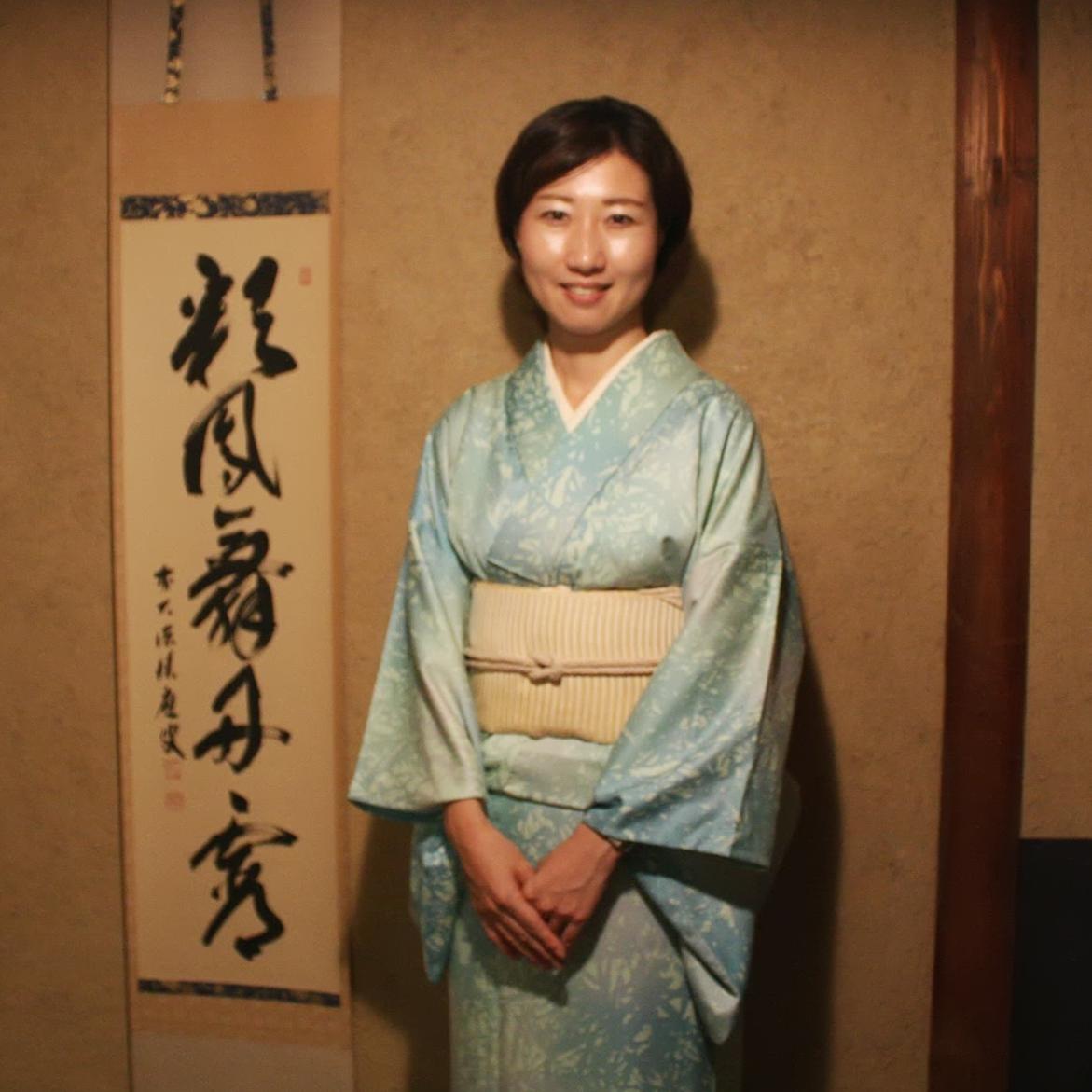 Kimiko Yamamoto