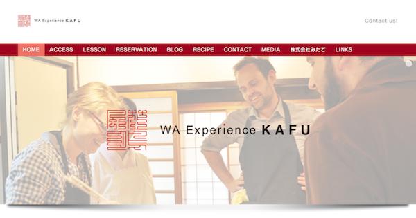 KAFU   Wa Experience KAFU